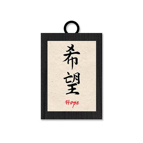 Hope - Kanji Boko Art