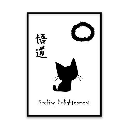 Seeking Englightenment - 5x7 Framed Art