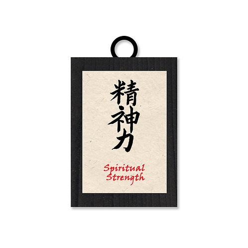 Spiritual Strength - Kanji Boko Art