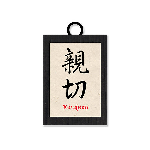 Kindness - Kanji Boko Art