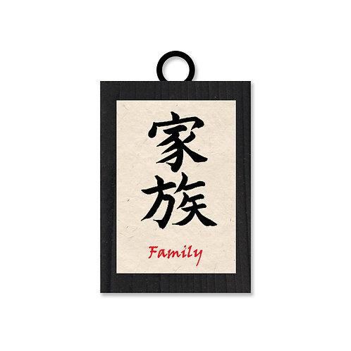 Family - Kanji Boko Art