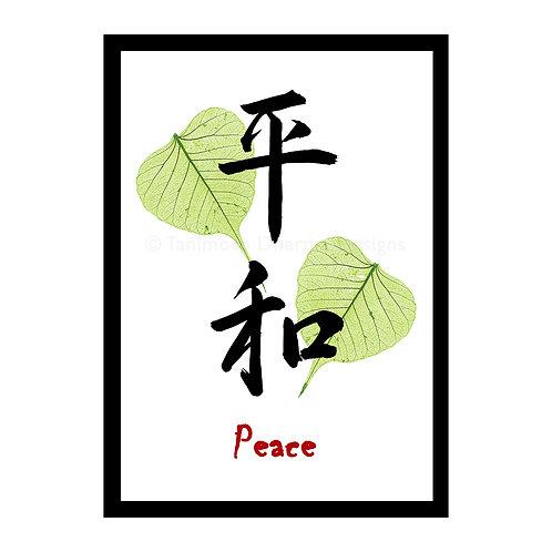 Peace Kanji Magnet
