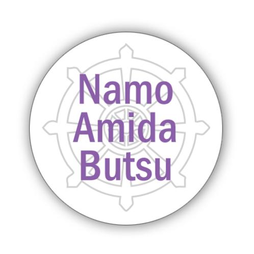 Namo Amida Butsu Button