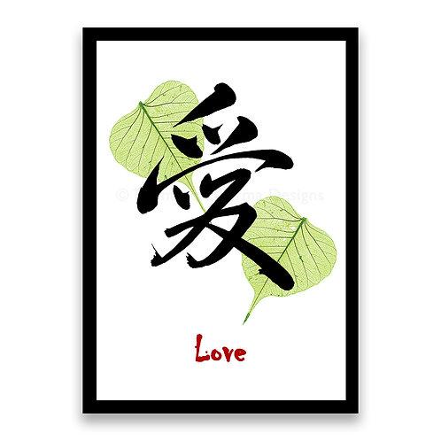 Love Kanji Magnet