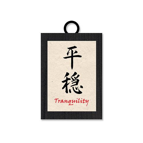 Tranquility - Kanji Boko Art