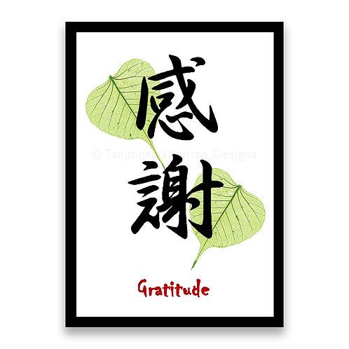 Gratitude Kanji Magnet