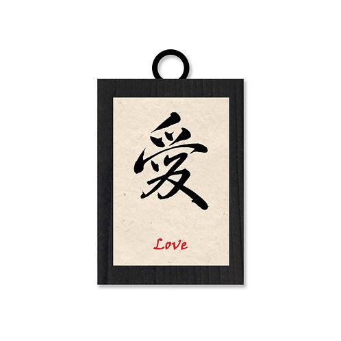 Love - Kanji Boko Art