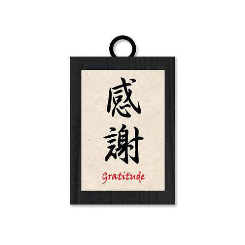 Gratitude - Kanji Boko Art