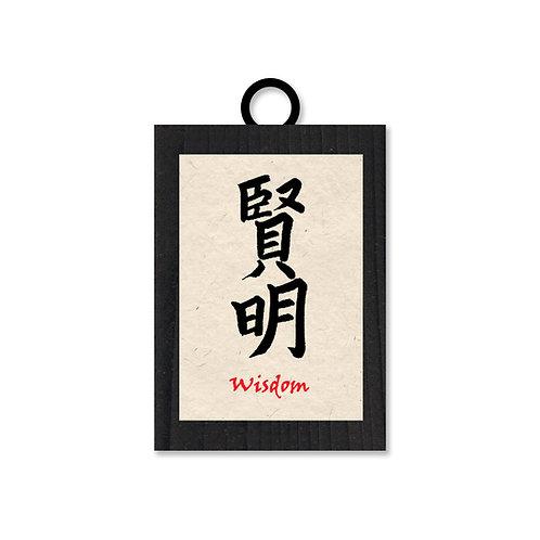 Wisdom - Kanji Boko Art