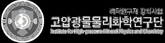 logo_temp5.png
