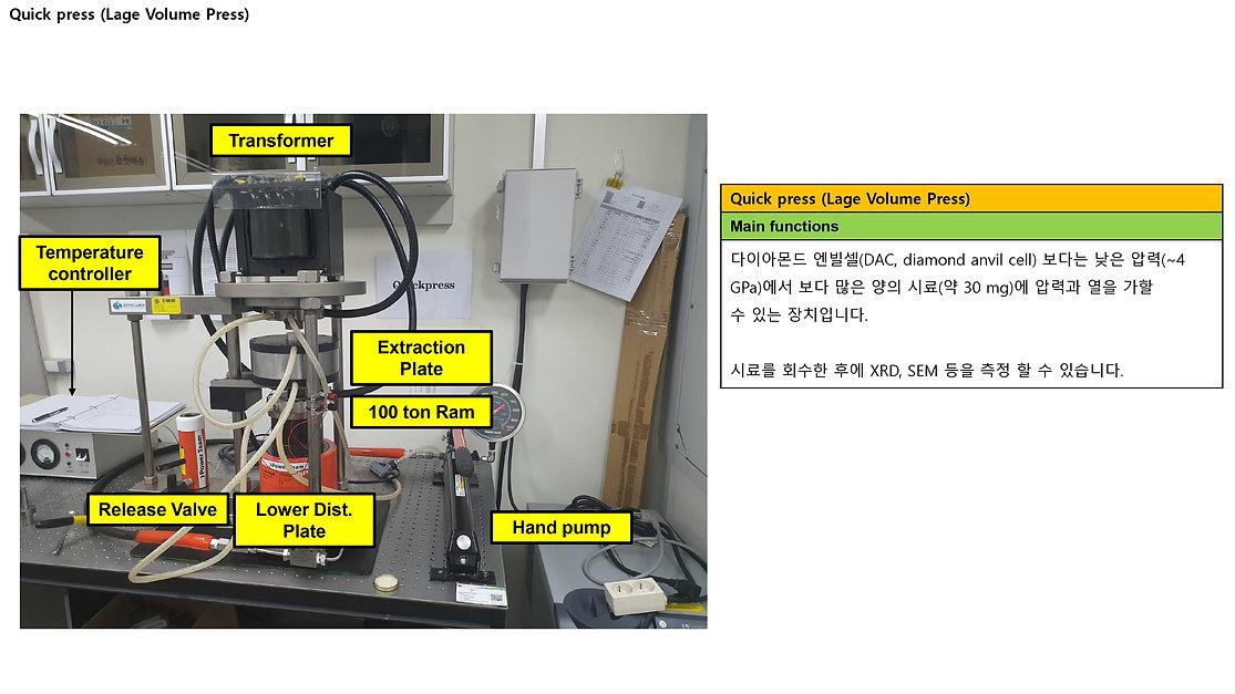Quick Press-1.jpg