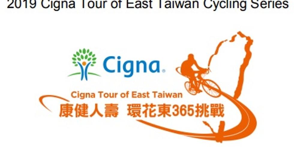 2019 Cigna Tour of East Taiwan Cycling Series - 365 km Challenge