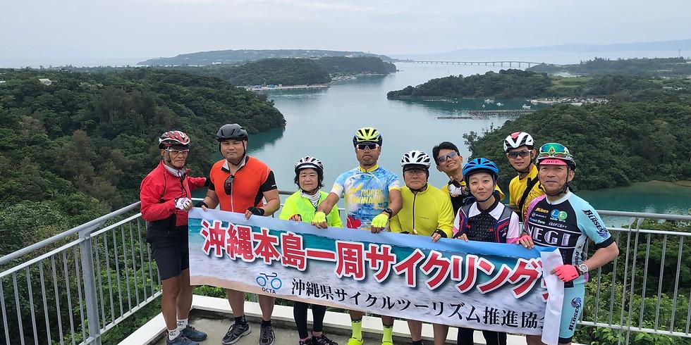 沖縄本島一周サイクリング 3泊4日の旅 Around Okinawa Island bike touring 390km