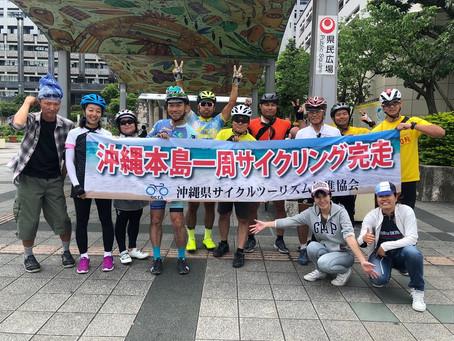 令和を祝い、森会長と走ろう沖縄本島一周サイクリングツアー Tour of Okinawa(2019.05.02-05.05)