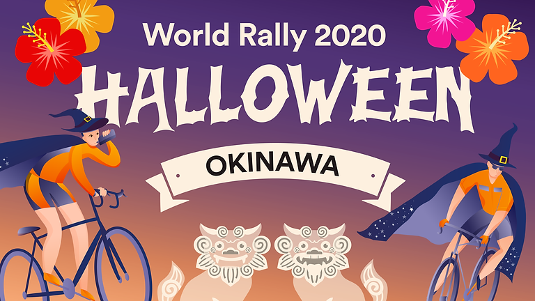 ~サンセットハロウィンライド~Okinawa World Rally 2020 Halloween by Velodash
