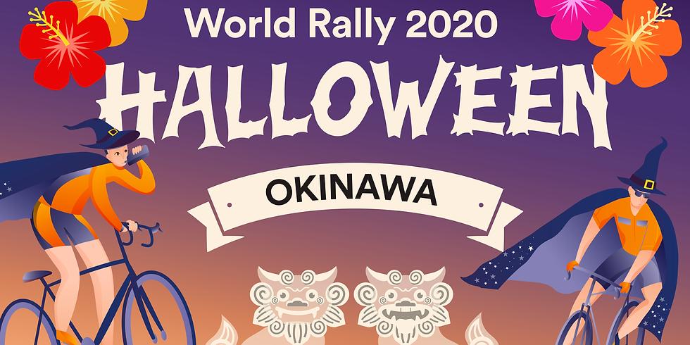 ~サンセットハロウィンライド~Okinawa World Rally 2020 Halloween by Velodash