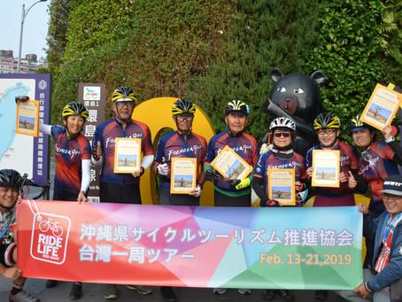 台湾一周・環島ツアー Tour de Taiwan(2019.02.13-02.21)