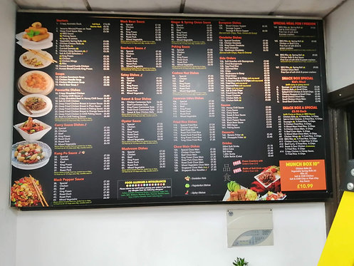 Large Poster / Large Wall Menu Printing