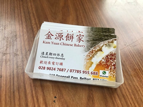 Business Card Printing | Loyalty Cards Printing 8.5cm x 5.5cm