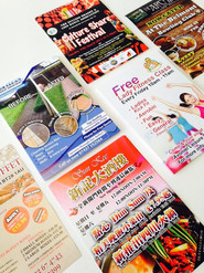 Cheap A5 flyers Leaflets Printing