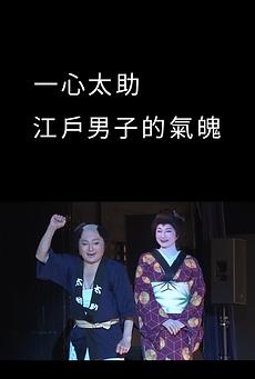 vimeo_chinese.png