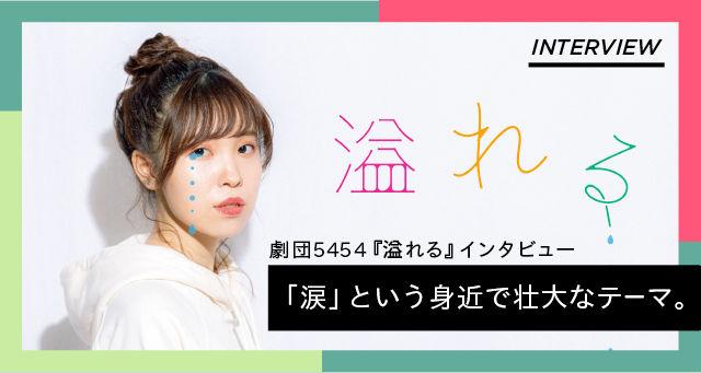 afureru_mv.jpg