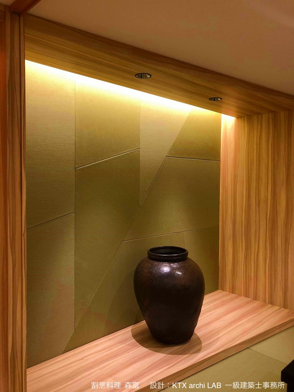 壁畳 wall tatami