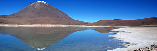 Some volcanoes in Bolivia reach the symbolic limit of 6000m altitude