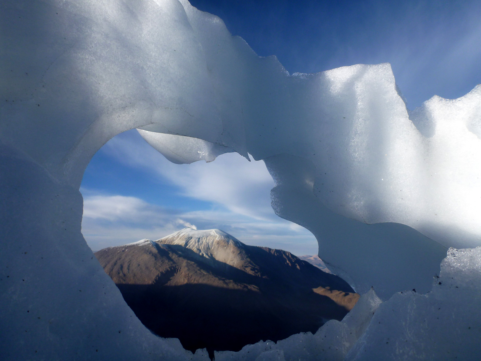 Active Guallatiri volcano