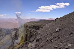 smoking crater of Isluga