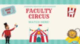 Faculty Circus (1).png