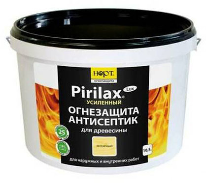 Пирилакс Люкс (10,5 кг)