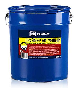 Gh праймер битумный (16 кг)
