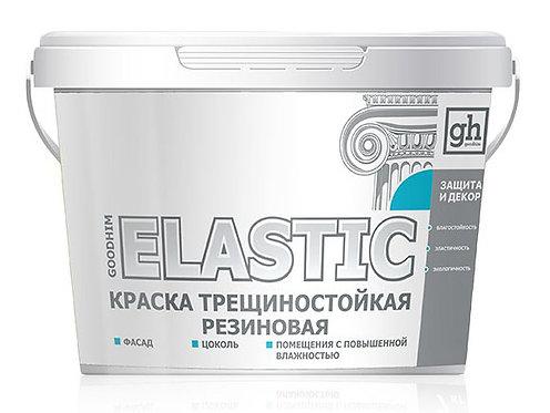 Gh краска трещиностойкая резиновая (14 кг)