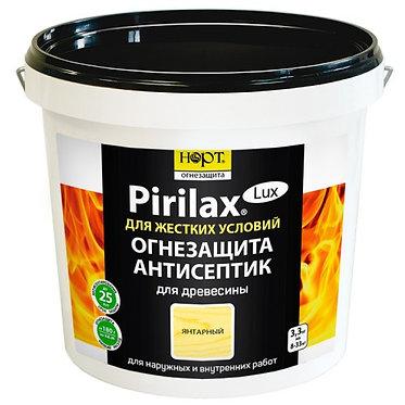 Пирилакс Люкс (3,3 кг)