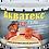 Thumbnail: Акватекс Гель (9 л)