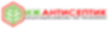 Логотип финиш 3.png
