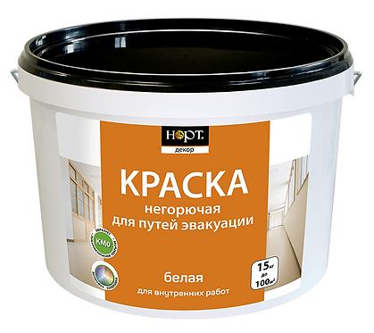 Нортовская краска негорючая (15 кг)