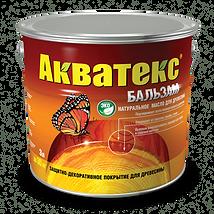 Акватекс Бальзам 2 л в Ижевск