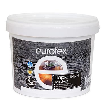 Eurotex паркетный лак ЭКО полуматовый (2,2 л)