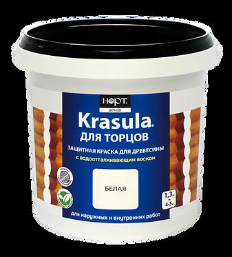 Krasula защитная краска для торцов (1,3 кг)