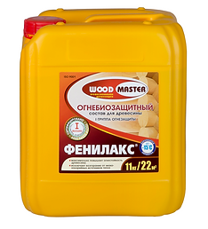 Ижантисептик Сенеж Огнебио Проф Ижевск