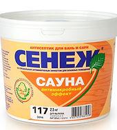 Сенеж Сауна 2,5 кг в Ижевске