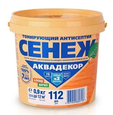 Сенеж Аквадекор (0,9 кг)