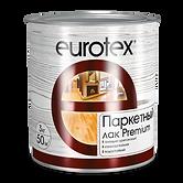 Eurotex Евротекс лак паркетный полумат 0,8 л в Ижевске