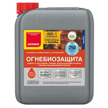 NEOMID 450-1 НЕОМИД 1-я группа огнебиозащиты (5 кг)