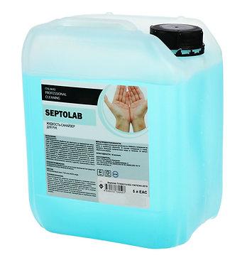 Septolab антисептик для рук (5 кг)