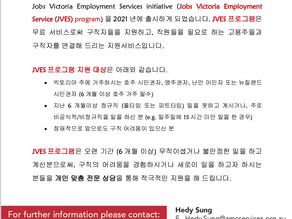 Jobs Victoria Employment Service