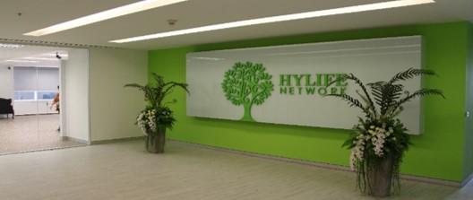hylife reception2.jpg