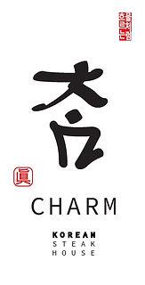 charmbbq_logo9-adjustments-FINAL-STEAKHO